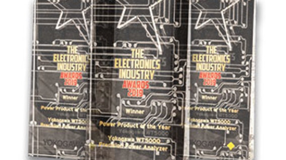 ELECTRONICS INDUSTRY AWARDS 2021 OPEN FOR ENTRIES
