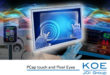 KOE expands line-up of touchscreen display modules