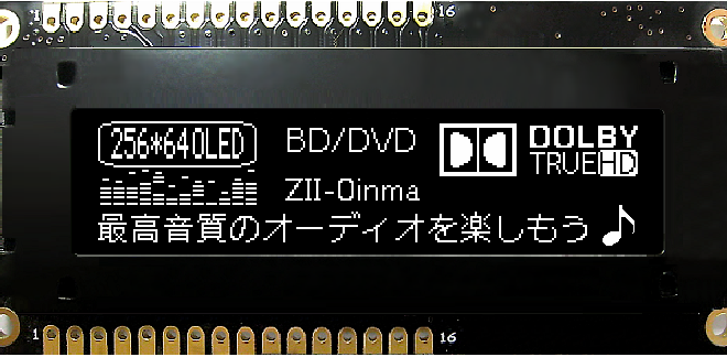 Replace your 16×2 character LCD with a 256×64 resolution graphic OLED